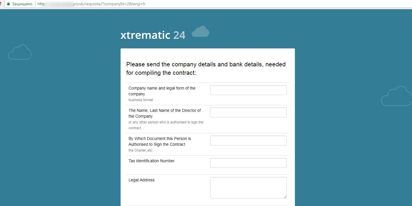 Пример публичной формы для заполнения реквизитов компаний для коробочной версии CRM Битрикс24